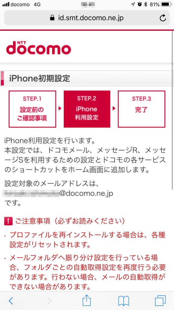 f:id:ishimotohiroaki:20180416194920p:plain
