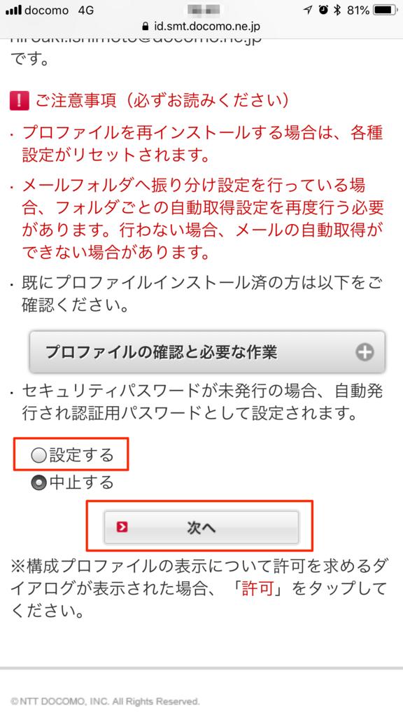 f:id:ishimotohiroaki:20180416195236p:plain