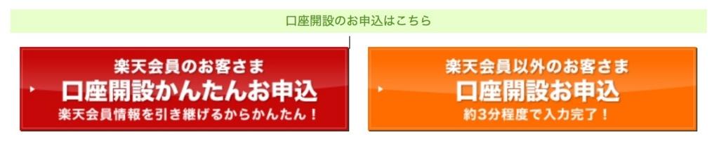 f:id:ishimotohiroaki:20180502164701j:plain