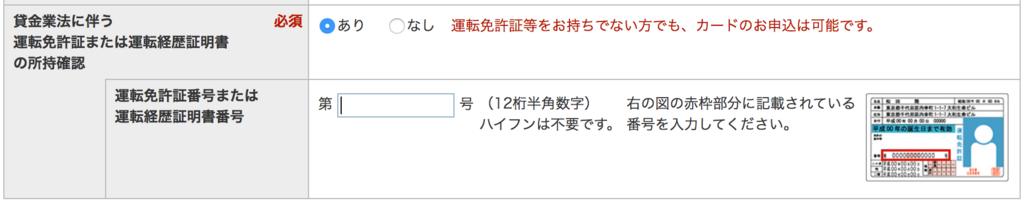 f:id:ishimotohiroaki:20180502171631p:plain