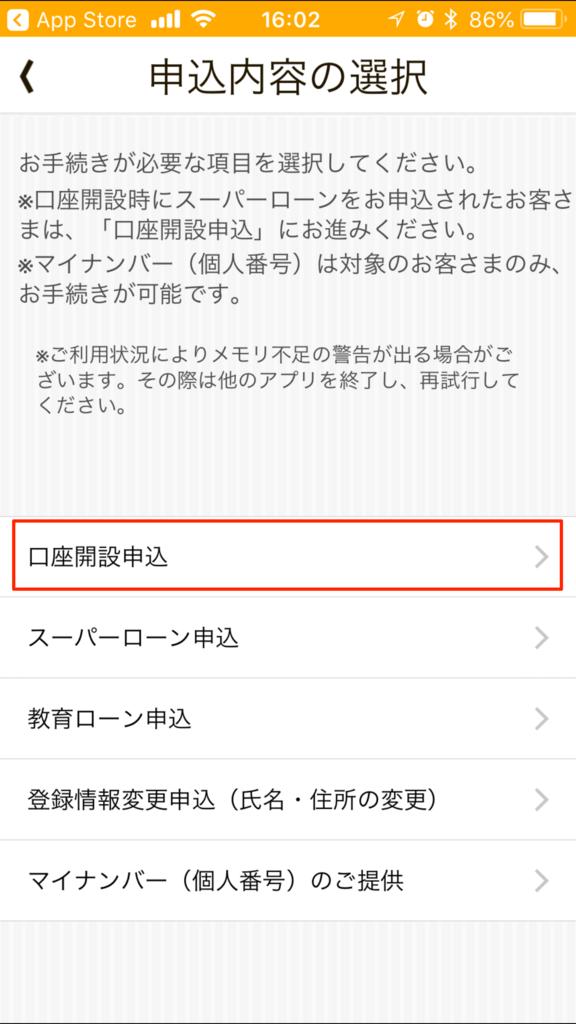 f:id:ishimotohiroaki:20180502173408p:plain