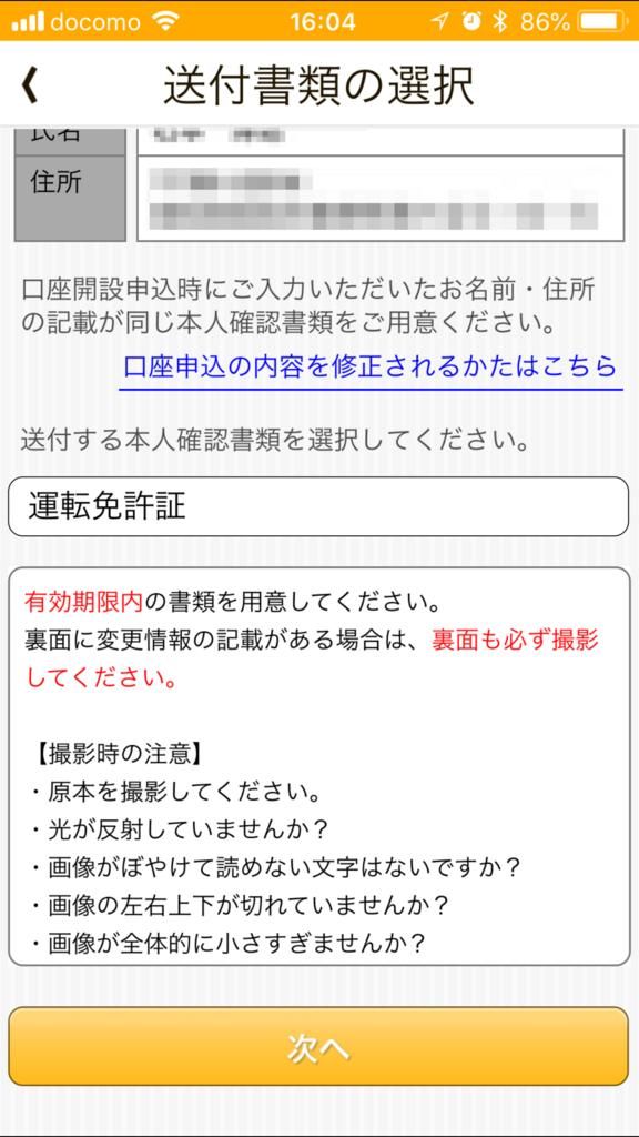 f:id:ishimotohiroaki:20180502173814p:plain