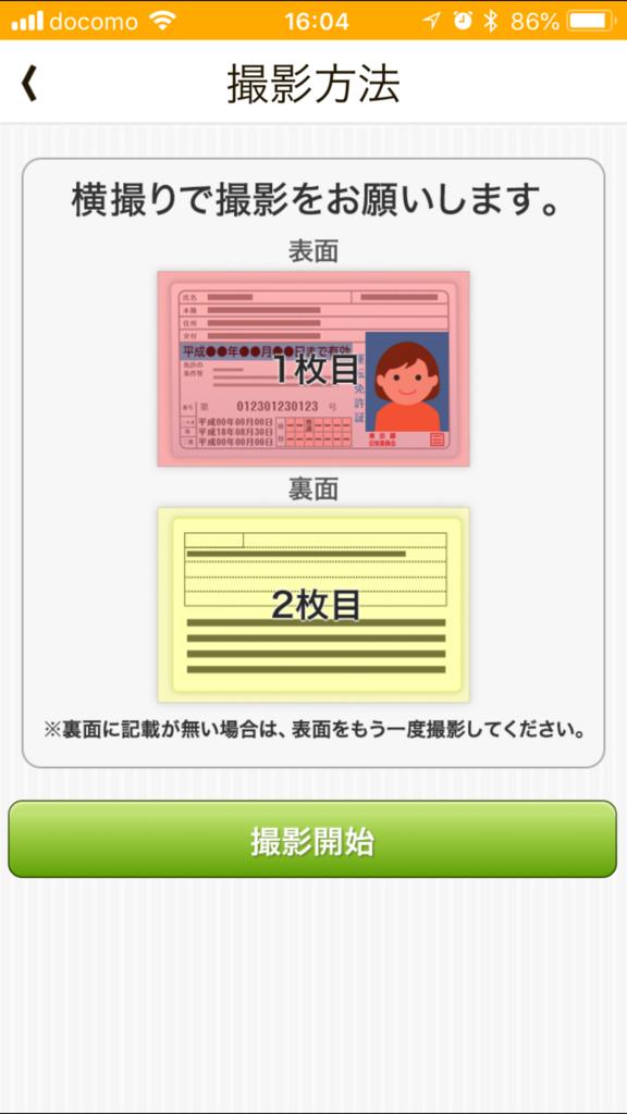 f:id:ishimotohiroaki:20180502174002p:plain