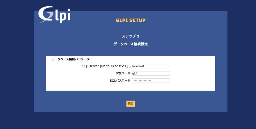 f:id:ishimotohiroaki:20180509154128p:plain