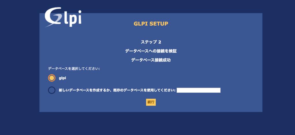 f:id:ishimotohiroaki:20180509154239p:plain