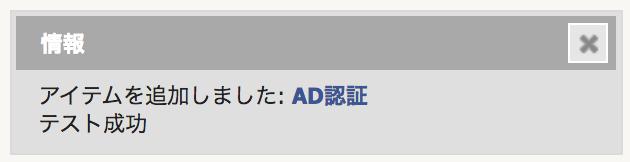 f:id:ishimotohiroaki:20180510145327p:plain