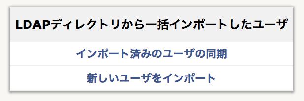 f:id:ishimotohiroaki:20180510145742p:plain