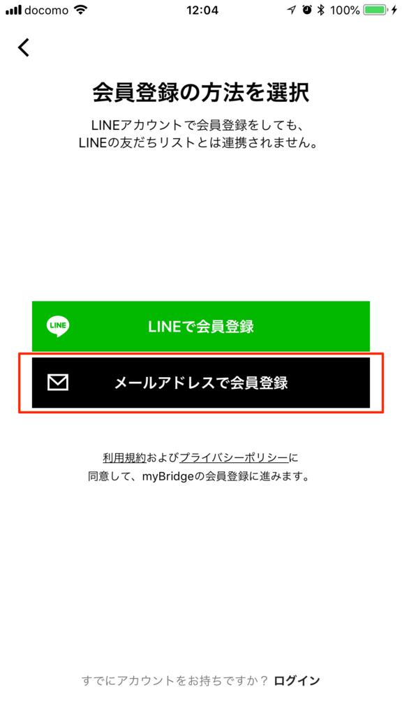 f:id:ishimotohiroaki:20180517132551p:plain