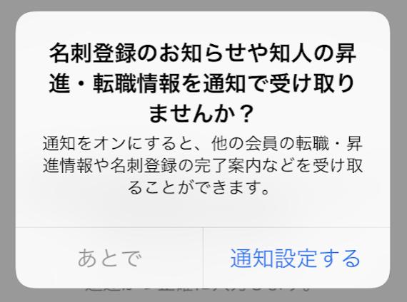 f:id:ishimotohiroaki:20180517133159p:plain