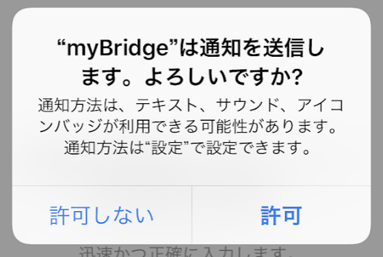 f:id:ishimotohiroaki:20180517133420p:plain