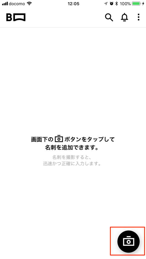 f:id:ishimotohiroaki:20180517133705p:plain