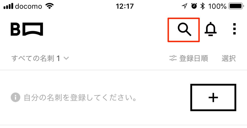f:id:ishimotohiroaki:20180517140453p:plain