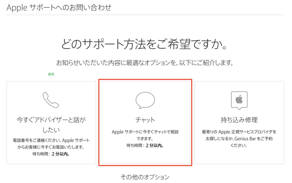 f:id:ishimotohiroaki:20180521140712p:plain