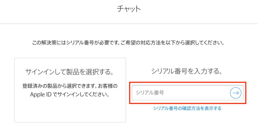 f:id:ishimotohiroaki:20180521140831p:plain