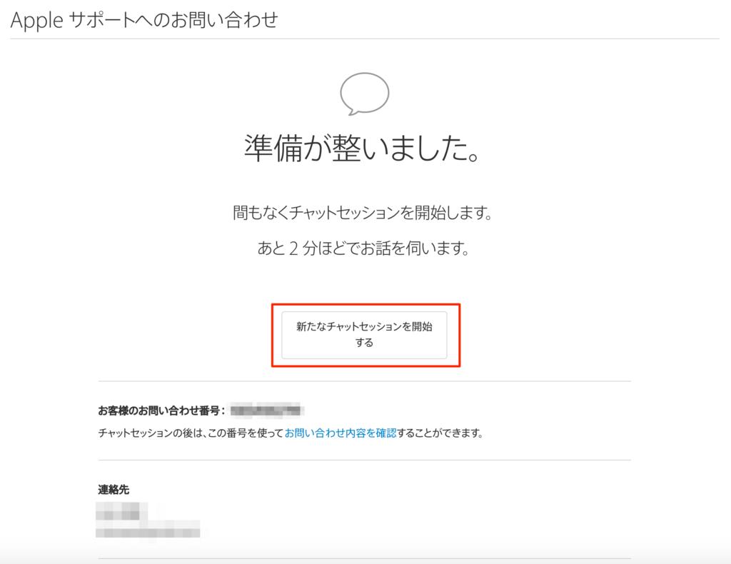 f:id:ishimotohiroaki:20180521141532p:plain