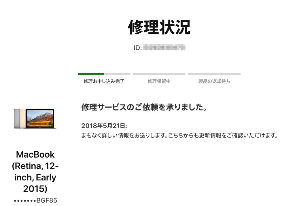 f:id:ishimotohiroaki:20180521150353p:plain