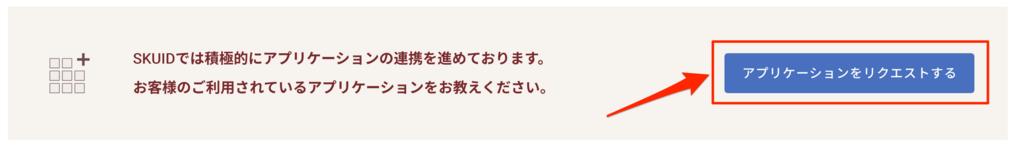 f:id:ishimotohiroaki:20180529122250p:plain