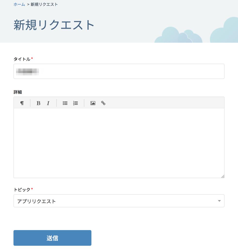 f:id:ishimotohiroaki:20180529123902p:plain