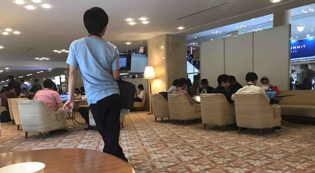 f:id:ishimotohiroaki:20180530155001j:plain