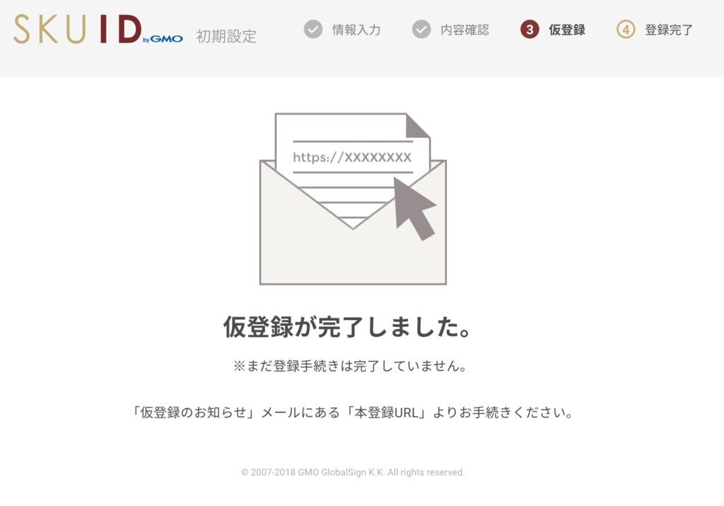 f:id:ishimotohiroaki:20180607152103p:plain
