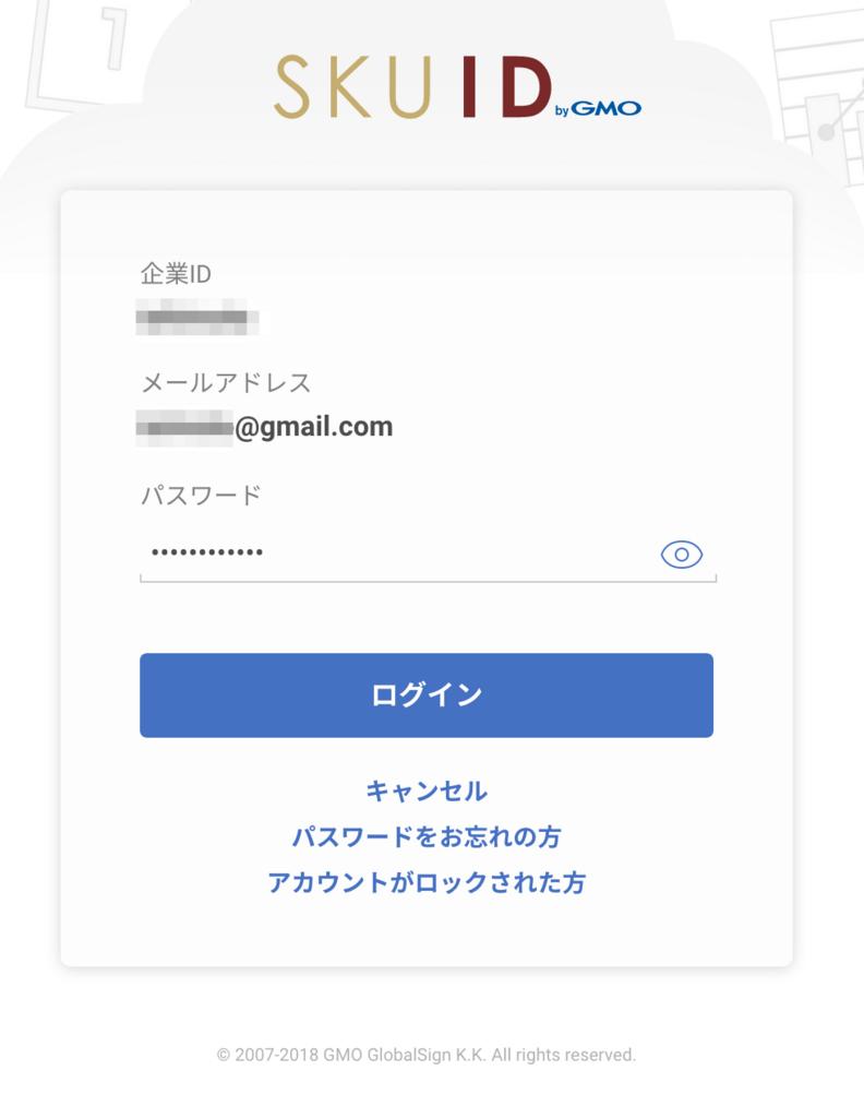 f:id:ishimotohiroaki:20180607153054p:plain