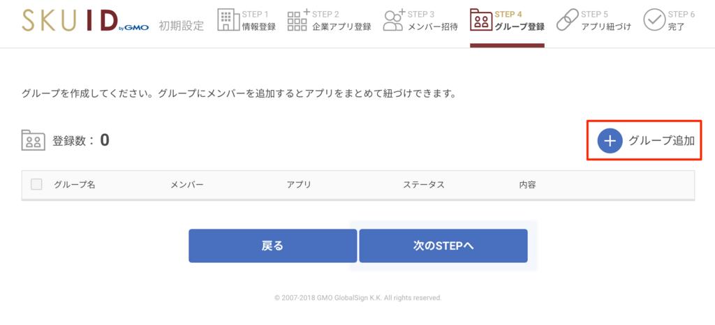 f:id:ishimotohiroaki:20180607154715p:plain