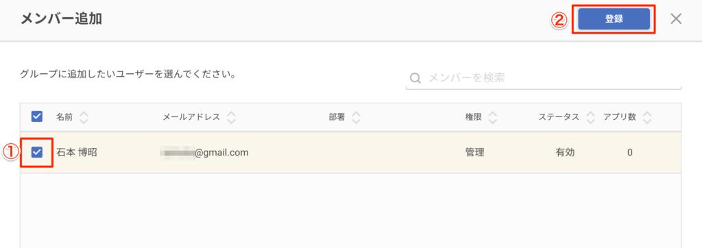 f:id:ishimotohiroaki:20180607155405p:plain