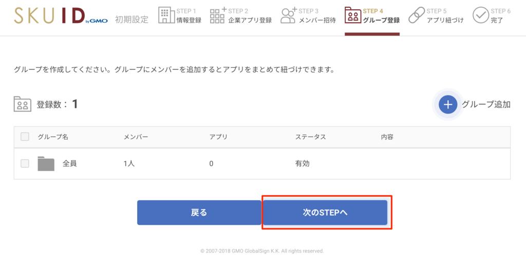 f:id:ishimotohiroaki:20180607155520p:plain