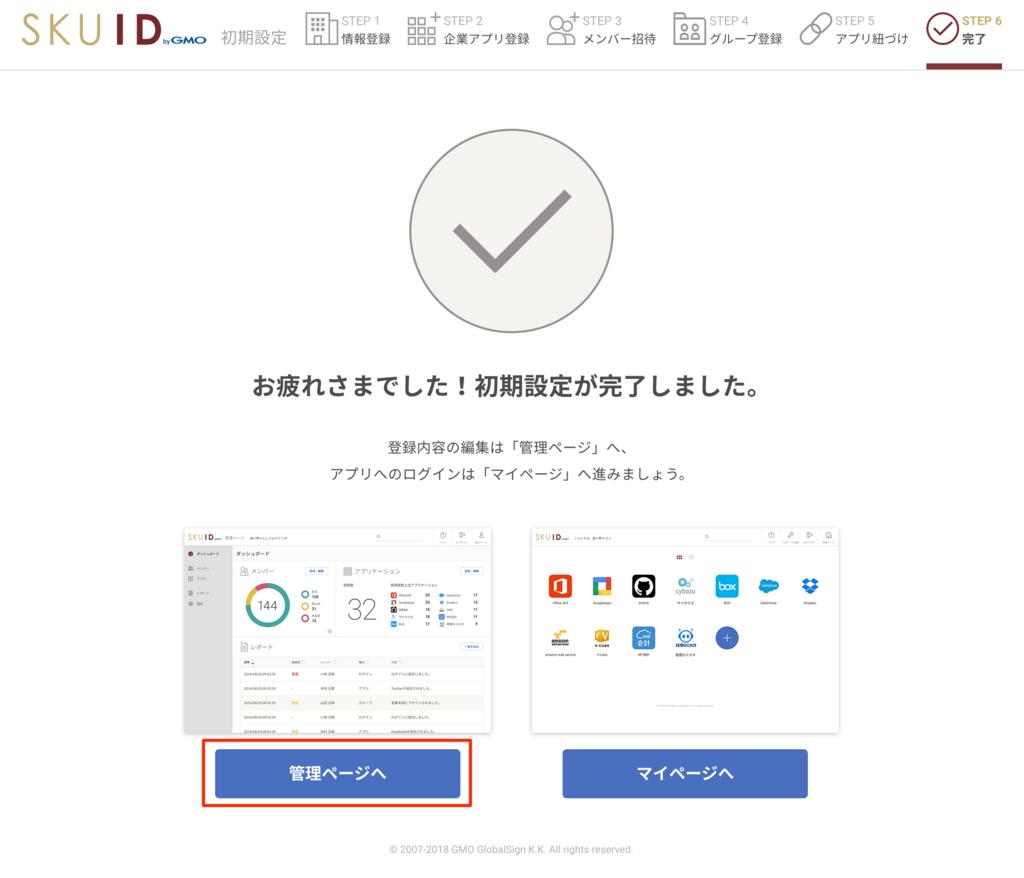 f:id:ishimotohiroaki:20180607160318p:plain