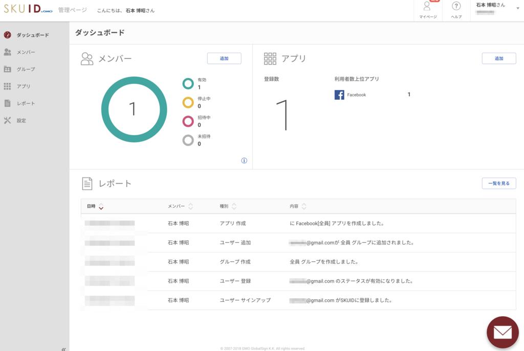 f:id:ishimotohiroaki:20180607160551p:plain