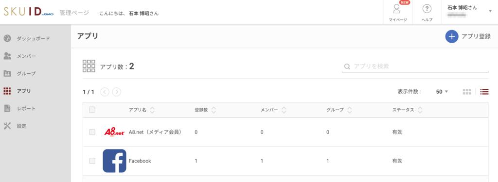 f:id:ishimotohiroaki:20180607165202p:plain