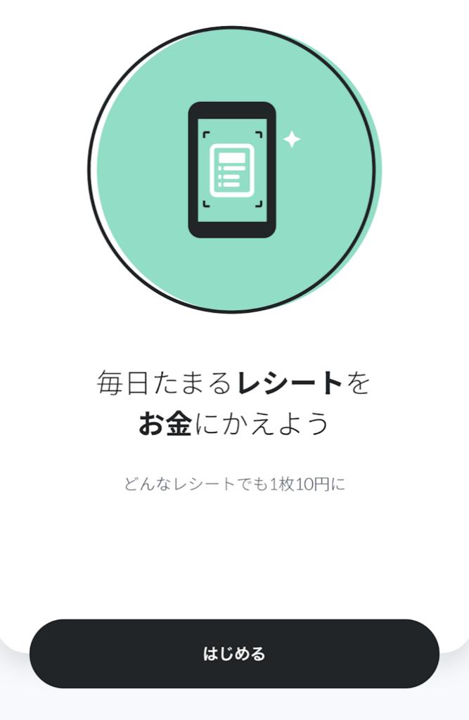 f:id:ishimotohiroaki:20180613100108p:plain