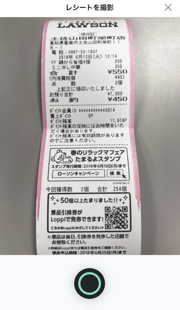 f:id:ishimotohiroaki:20180613101203p:plain