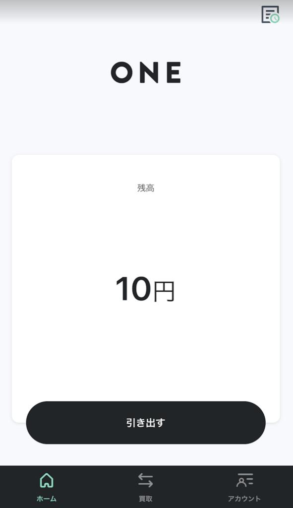 f:id:ishimotohiroaki:20180613101533p:plain