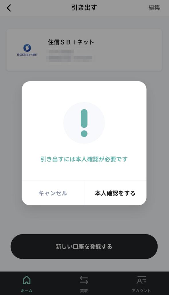 f:id:ishimotohiroaki:20180613104529p:plain