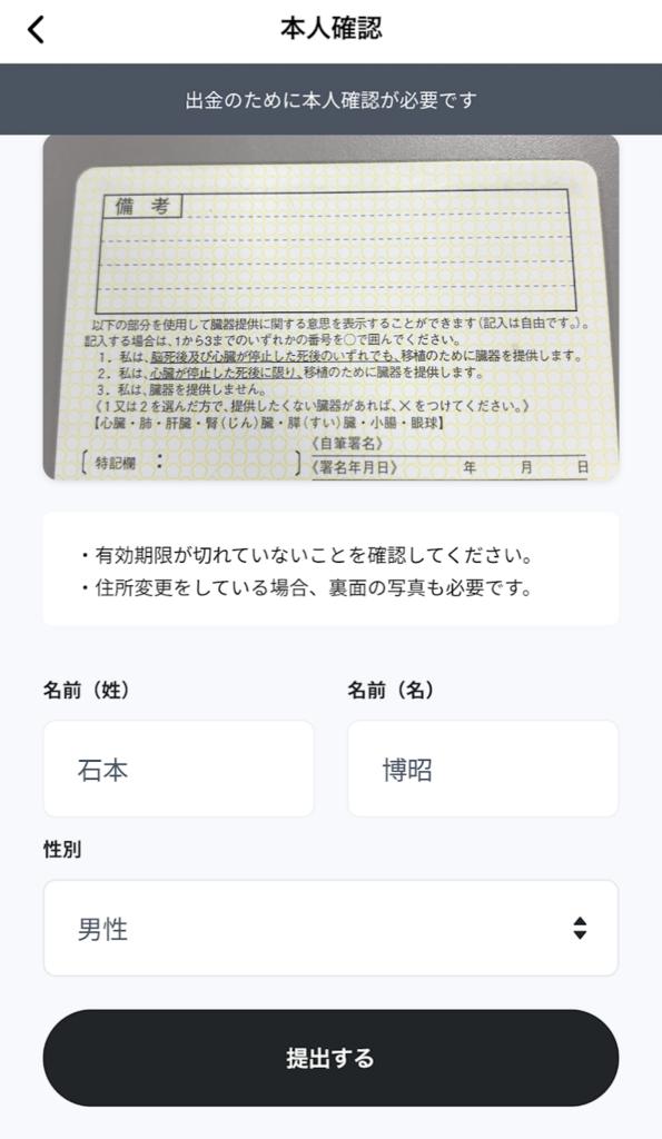 f:id:ishimotohiroaki:20180613105224p:plain