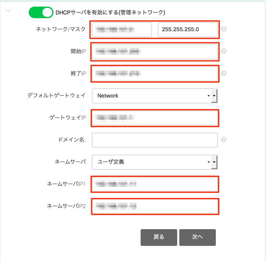 f:id:ishimotohiroaki:20180724165434p:plain