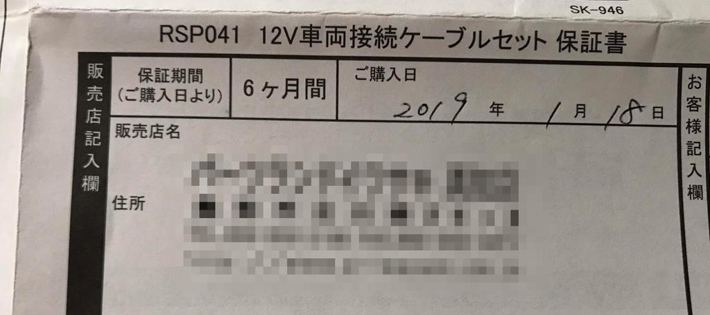 f:id:ishimotohiroaki:20190121132004j:plain