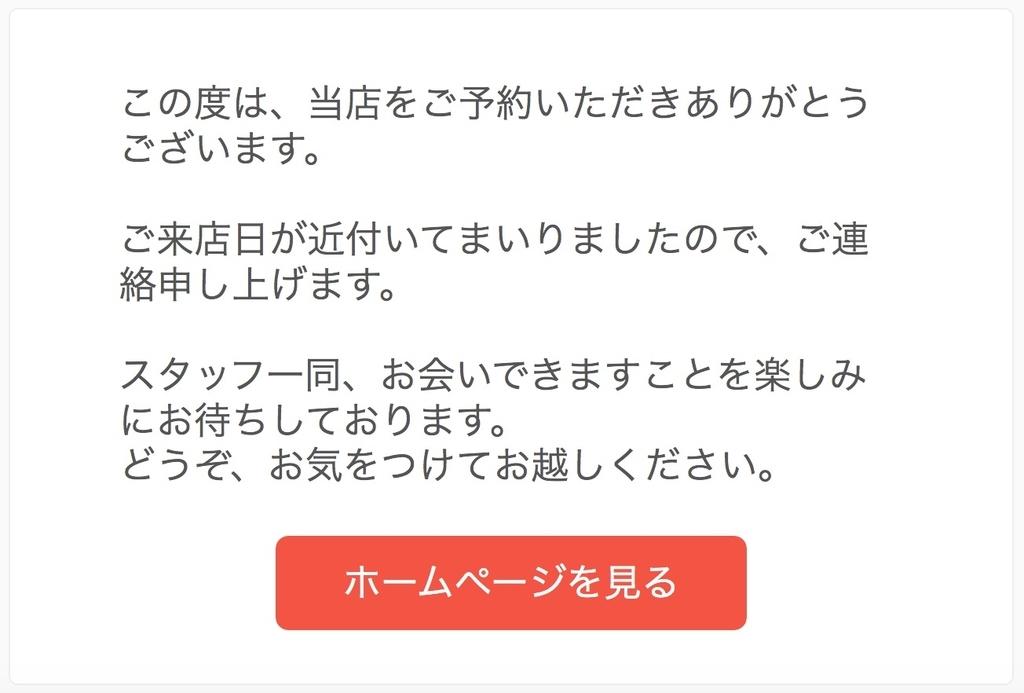 f:id:ishimotohiroaki:20190124095947j:plain