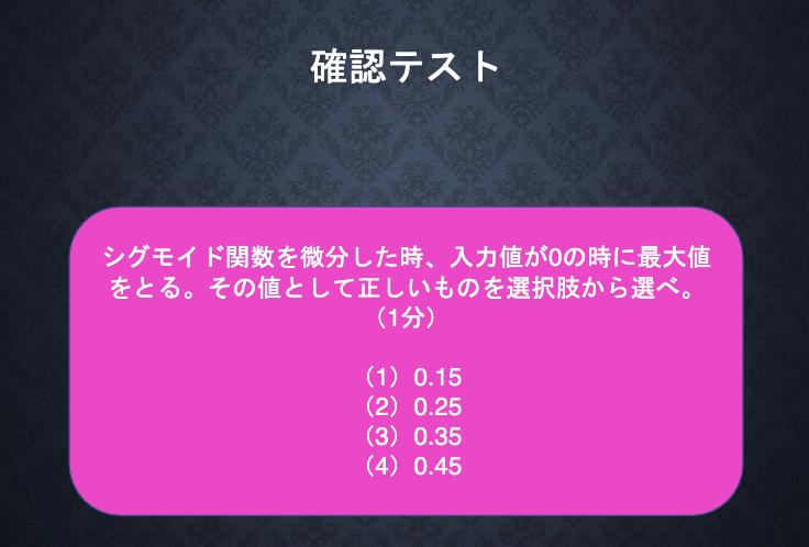 f:id:ishishi11:20210708200900p:plain