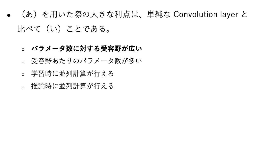 f:id:ishishi11:20210712193936p:plain