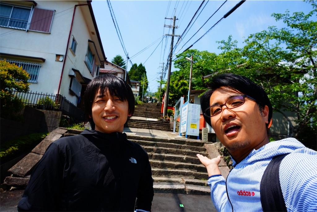 f:id:ishitanimotoki:20170520133759j:image