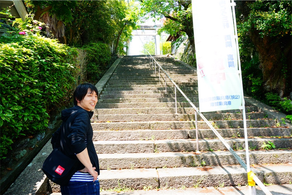 f:id:ishitanimotoki:20170520133815j:image