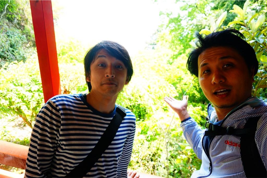 f:id:ishitanimotoki:20170521001945j:image