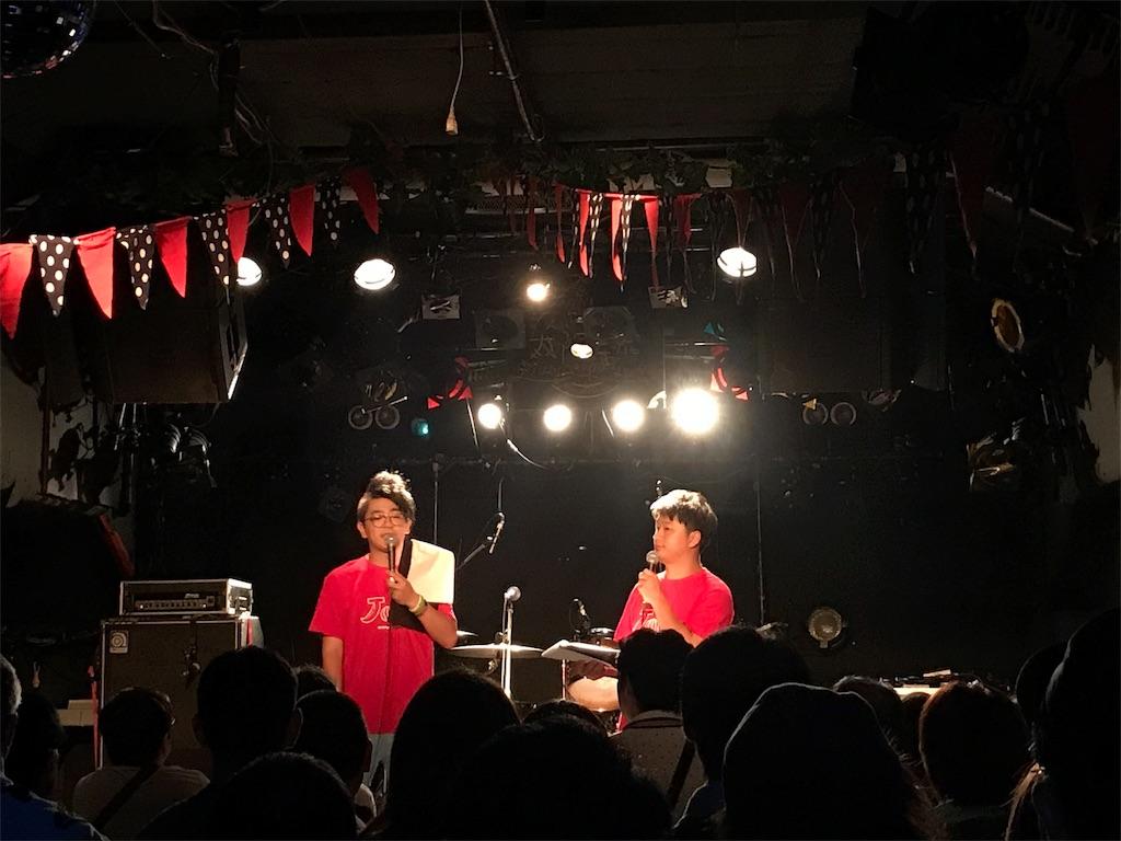 f:id:ishitanimotoki:20170827214743j:image