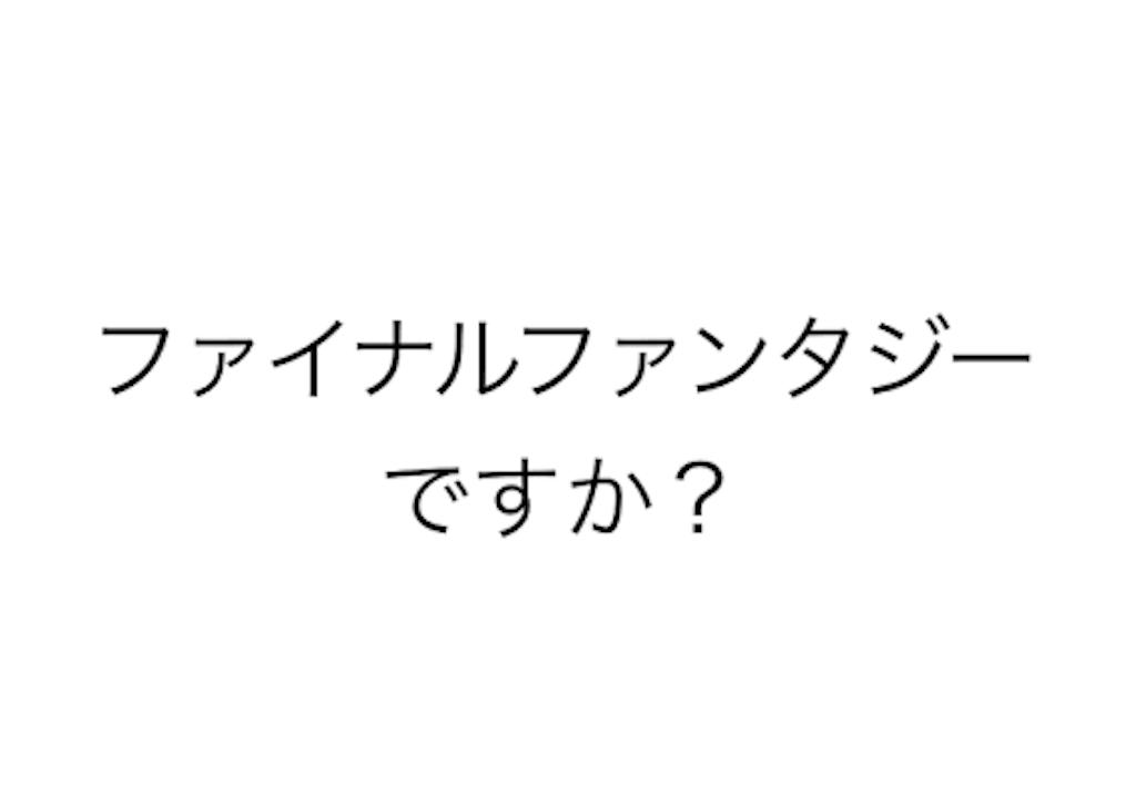 f:id:ishitanimotoki:20170828113001p:image