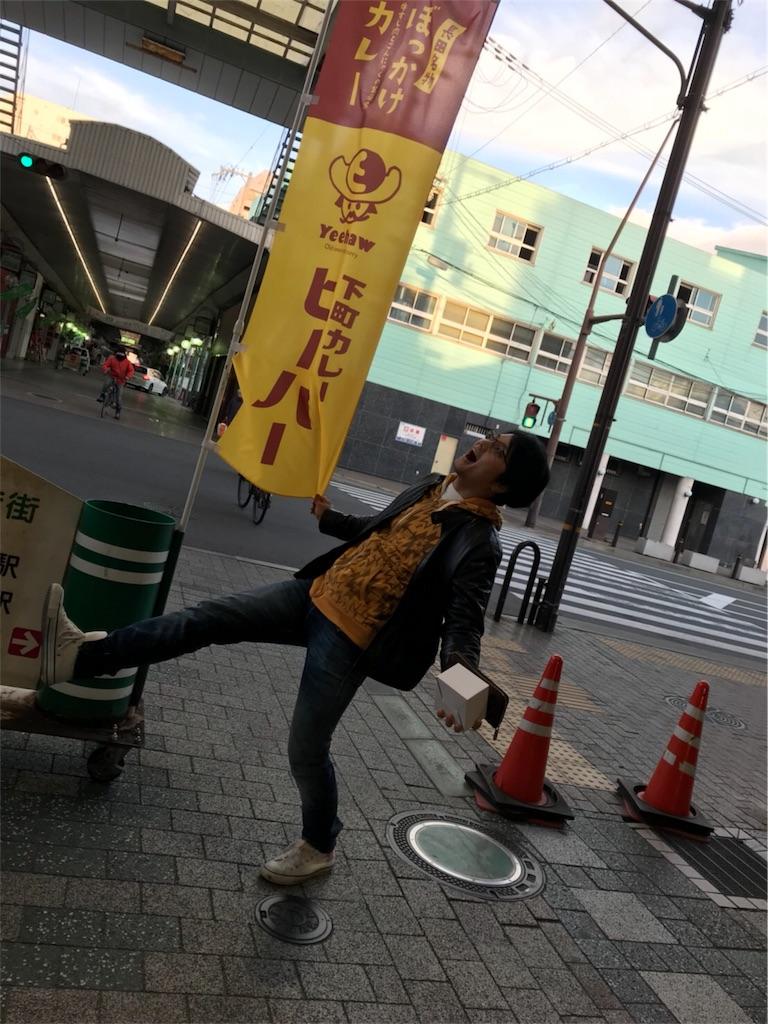 f:id:ishitanimotoki:20180105004045j:image