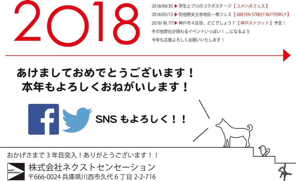 f:id:ishitanimotoki:20180105004327p:image
