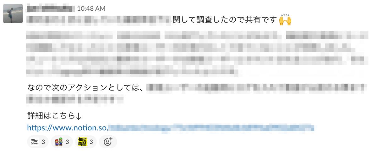 f:id:ishitsukajun:20201028143838p:plain