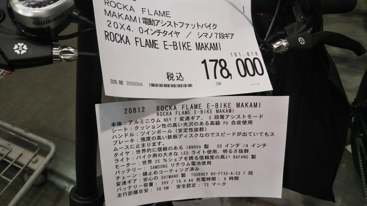 f:id:ishiyan8:20200308092940j:plain